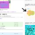 スクリーンショット 2021-04-25 20.17.51